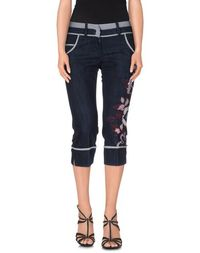 Джинсовые брюки-капри I'M Isola Marras
