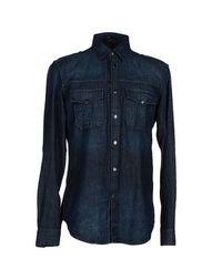 Джинсовая рубашка Just Cavalli