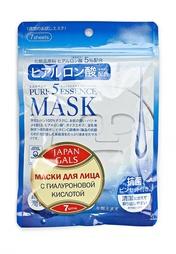 Набор масок с гиалуроновой кислотой 7 шт. Japan Gals