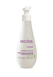 Увлажняющее молочко для тела Decleor