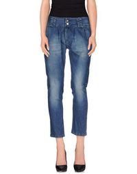 Джинсовые брюки Paolo Casalini