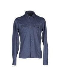 Джинсовая рубашка Trend Corneliani