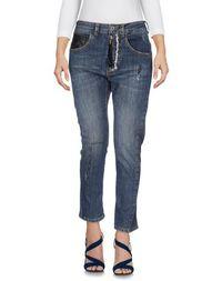 Джинсовые брюки Liis - Japan