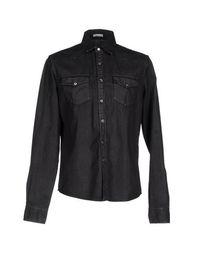 Джинсовая рубашка Tomas Maier