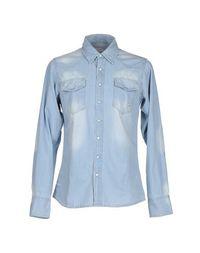 Джинсовая рубашка Smith's American