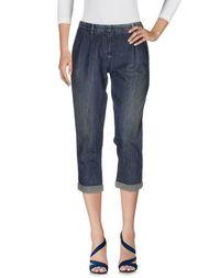 Джинсовые брюки-капри Patrizia Pepe