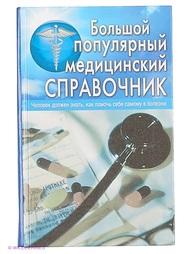Книги Издательство Дом славянской книги