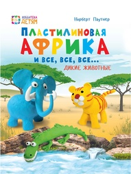 Книги Хоббитека