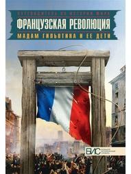 Книги АСТ-Пресс