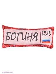 Декоративные подушки Сувенир Сувенирыч
