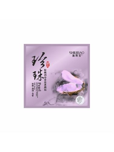 Косметические маски Shilibao