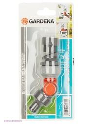 Штуцеры Gardena