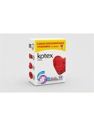 Прокладки гигиенические Kotex