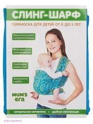 Слинг-шарфы Mum`s Era