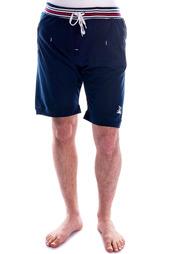 Cпортивные шорты Giorgio DI Mare