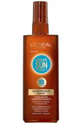 Солнцезащитное масло SPF 15 Loreal