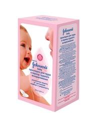 Защитные накладки Johnson's baby