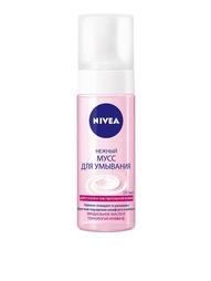 Для снятия макияжа Nivea