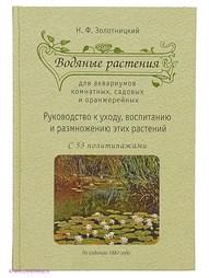 Книги Издательство Фитон XXI