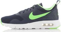 Кроссовки для мальчиков Nike AIR MAX Tavas