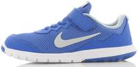 Кроссовки для мальчиков Nike