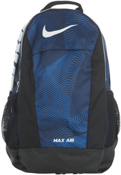 Рюкзак детский Nike