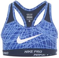 Топ для девочек Nike
