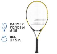 Теннисная ракетка Babolat Comet 25