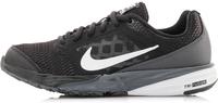 Кроссовки для мальчиков Nike Tri Fusion Run