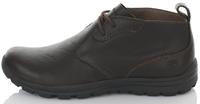 Ботинки мужские Skechers Superior