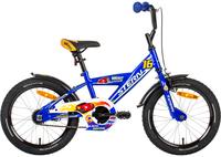 Велосипед детский для мальчиков Stern Rocket 16