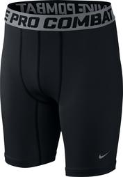 Шорты для мальчиков Nike Pro Core Compression