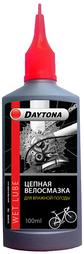 Цепная смазка для влажной погоды 100мл Daytona