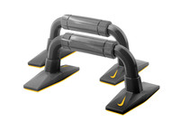 Упоры для отжиманий Nike Accessories Push Up Grips, 2 шт