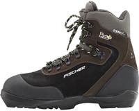 Ботинки для беговых лыж Fischer BСX 5