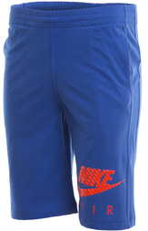 Шорты для мальчиков Nike HBR Jersey