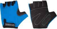 Велосипедные перчатки Cyclotech Wind
