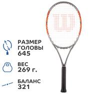 Ракетка для большого тенниса Wilson Nitro 100