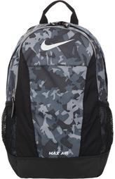 Рюкзак для мальчиков Nike Max Air Team Training