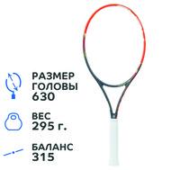 Ракетка для большого тенниса Head YT IG Radical MP