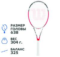 Ракетка для большого тенниса Wilson Steam 99S
