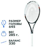Ракетка для большого тенниса Head YouTek Graphene Speed S