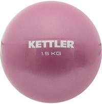 Мяч утяжеленный Kettler, 1,5 кг