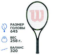 Ракетка для большого тенниса детская Wilson Blade 25