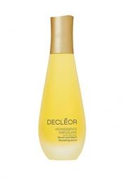 Питательная ароматическая эссенция Decleor