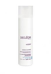 Крем-мусс для увлажнения и сияния кожи Decleor