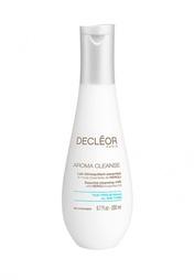 Молочко для снятия макияжа Decleor