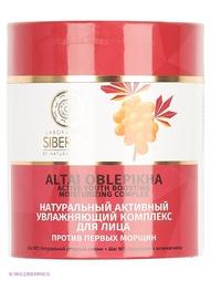 Кремы Natura Siberica