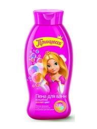 Пена для ванны Принцесса