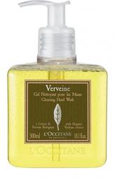 Гель очищающий для рук Вербена L`Occitane